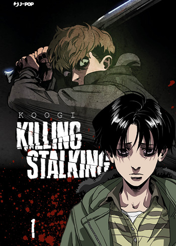 killing stalking koogi fumetto