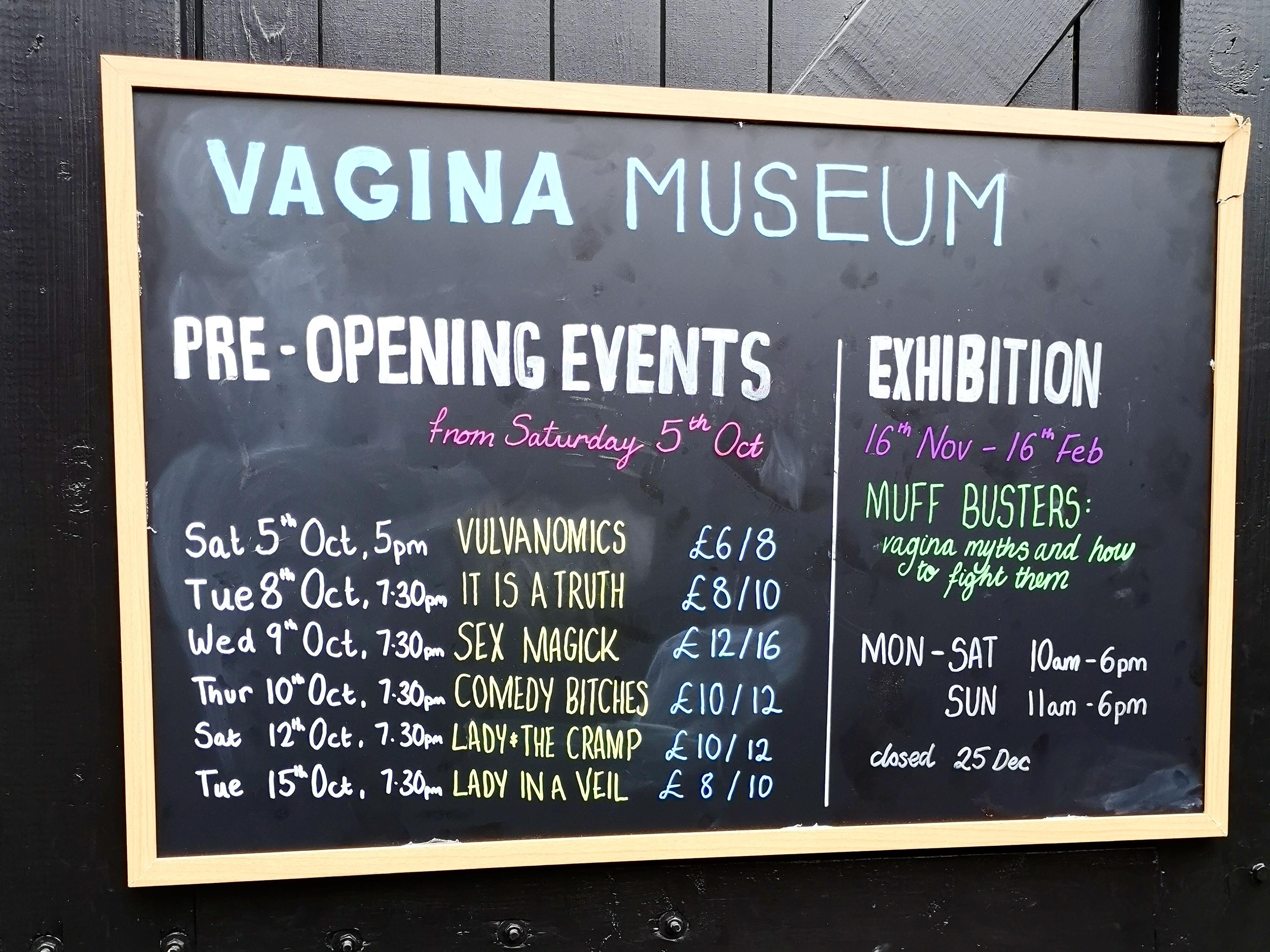 Eventi Vagina Museum Londra